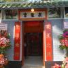 八鄉元崗村 眾聖宮重修開光典禮 JNGFiQXH