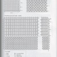 86iam81C