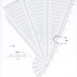 J9dVch1B