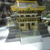 LEGO AcsHOmUj