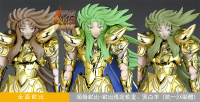 [Comentários] Saint Cloth Myth Ex - Shion de Áries - Página 9 3MSvkZ1C