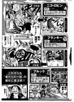 One Piece Manga 670 Spoiler Pics  AayNYskX