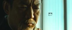 Zaginiony wojownik / The Lost Bladesman (2011) PL.DVDRip.XViD-J25 / Lektor PL +RMVB