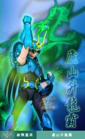 [Agosto 2013] Shiryu V2 EX - Pagina 5 AcdE2rty