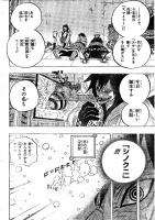 One Piece Mangas 675 Spoiler Pics AbzCWnxZ