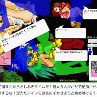 SUPER 117 ~帰ってきた天気予報~(Ver1.01)