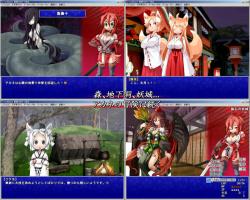 Card Quest 2 Yokai Buster Akane