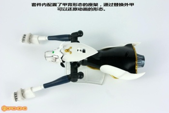 Tenku Senki Shurato (Great Toys / Dasin) - Page 2 AbcGYDas