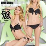 Gatas QB - Natalia Starr e Natasha Starr Penthouse USA Julho/Agosto 2013