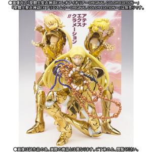 [Notícia] Imagens Oficiais: Saint Cloth Myth EX - Milo de Escorpião ~Original Color Edition~ MRBHoZsq