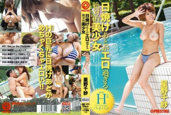 ABP-221 - Hoshino Chisa - Totally Beautiful Girl With Tan-Lines is too Hot Chisa Hoshino