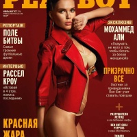Playboy Russia – July-August 2016