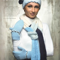Вязание в разделах: схема вязания шапки растаманской,купить нитки для вязания украина.