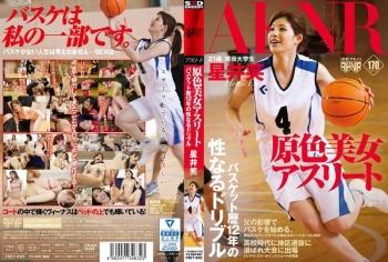 FSET-632 - 星井笑 - 原色美女アスリート バスケット歴12年の性なるドリブル 星井笑