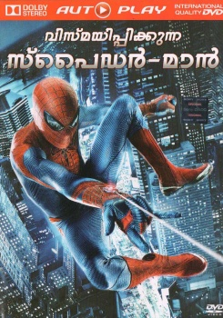 Vismayippikunna Spider Man 2013 Watch Full Malayalam Movie Online