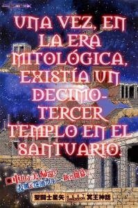 SS Next Dimension - Capitulo 55 AclvKu8c
