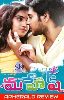 Mahesh 2013 Watch Full Telugu Movie Online