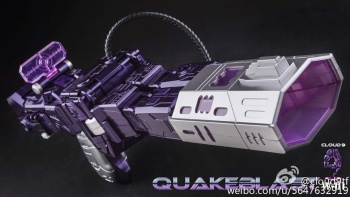 [Cloud 9] Produit Tiers - Jouet W-01 QuakeBlast - aka Shockwave/Onde de choc Oade7m06