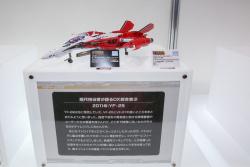 [Comentários] Tamashii Nations 2015 G1QBrsCK