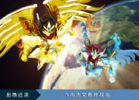 Sagittarius Seiya New Gold Cloth from Saint Seiya Omega 01MBFI08