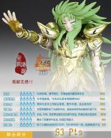 [Comentários] Saint Cloth Myth Ex - Shion de Áries - Página 9 7jXxVPNO