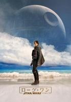 Rogue One: Una Historia de Star Wars - Página 2 Id6brOUd