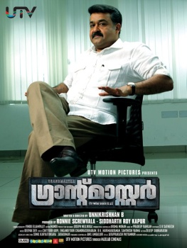 Grand Master 2012 Watch Full Malayalam Movie Online
