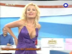 Greek Celeb Porn Movie 65