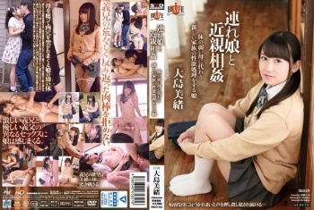 HBAD-324 - Oshima Mio - Incest With A Daughter-In-Law A Daughter Who Provides Sexual Services Instead Of Her Sick Mother