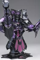 Gemini Saga Surplis EX C9nfjCwe