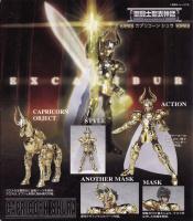 Capricorn Shura gold Cloth Adf9fO25