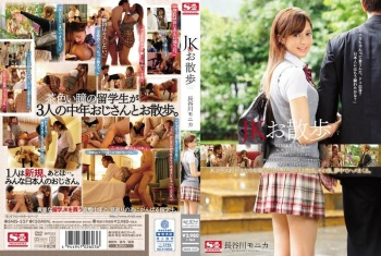 [SNIS-527] Hasegawa Monika - Walks With A High School Girl