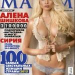 568) Maxim 2015 Russia