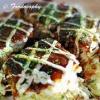 [Nhật Bản - Japan][Recipe] Bánh xèo Nhật Bản - Okonomiyaki AdxI1FTa