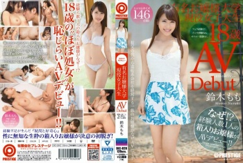 DIC-028 - Suzuki Momo - An Unbelievable Adult Debut A Real Student At A Famous High-Class Women's College Momo Suzuki
