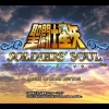 [Comentários] Game Saint Seiya Soldier's Souls - Página 2 NRB7GGdv