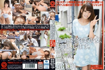 CHN-094 - 柿谷ひかる - 新・絶対的美少女、お貸しします。 ACT.51 柿谷ひかる