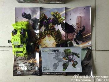 [Generation Toy] Produit Tiers - Jouet GT-01 Gravity Builder - aka Devastator/Dévastateur - Page 2 0MiVzVt8