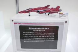 [Comentários] Tamashii Nations 2015 ZjXh6BL4