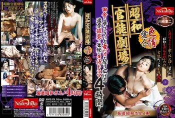 [NASS-578] Kagami Miyabi, Mochizuki Kana, Yoshida Miki - Showa Erotic Theater - Hot Mistress Edition