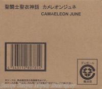 Chameleon June Bronze Cloth AcobfxCw