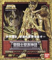 Sagittarius Aiolos Gold Cloth AcrqN4FC