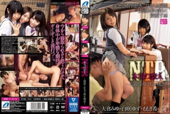 XVSR-167 - ももき希, 大倉みゆ, 白咲ゆず - NTR本当の恋人 寝取られ女子校生物語