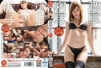 [ABP-517] Uehara Mizuho - Thick, Rich Close-Ups: Close-Up Eroticism - 3 Full Fucks