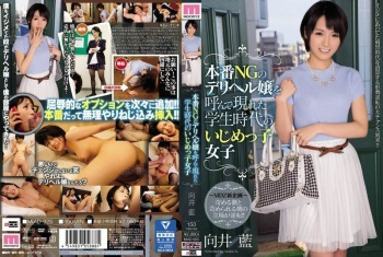 "MIAD-925 - Mukai Ai - I Called A ""No Sex"" Escort And The Girl Who Bullied Me When I Was A Student Turned Up"