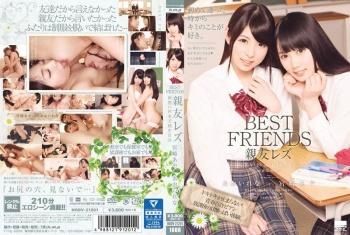 HODV-21201 - Aoi Rena, Miyazaki Aya - Best Friends: Lesbian BFFs Two Schoolgirls In Love