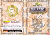 Dragon Shiryu God Cloth ~ Original Color Edition ~ Abh2jeIe
