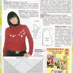 9JtV6wsN