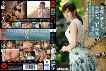 [SGA-064] Unknown - The Ultimate Lover, The Ultimate Creampie 3