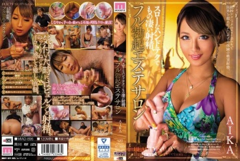 [MIAD-896] AIKA - Intense Ejaculations With Slow Handjobs, The Hard-On Inducing Massage Parlor